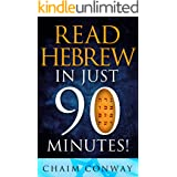 Read Hebrew in Just 90 Minutes!
