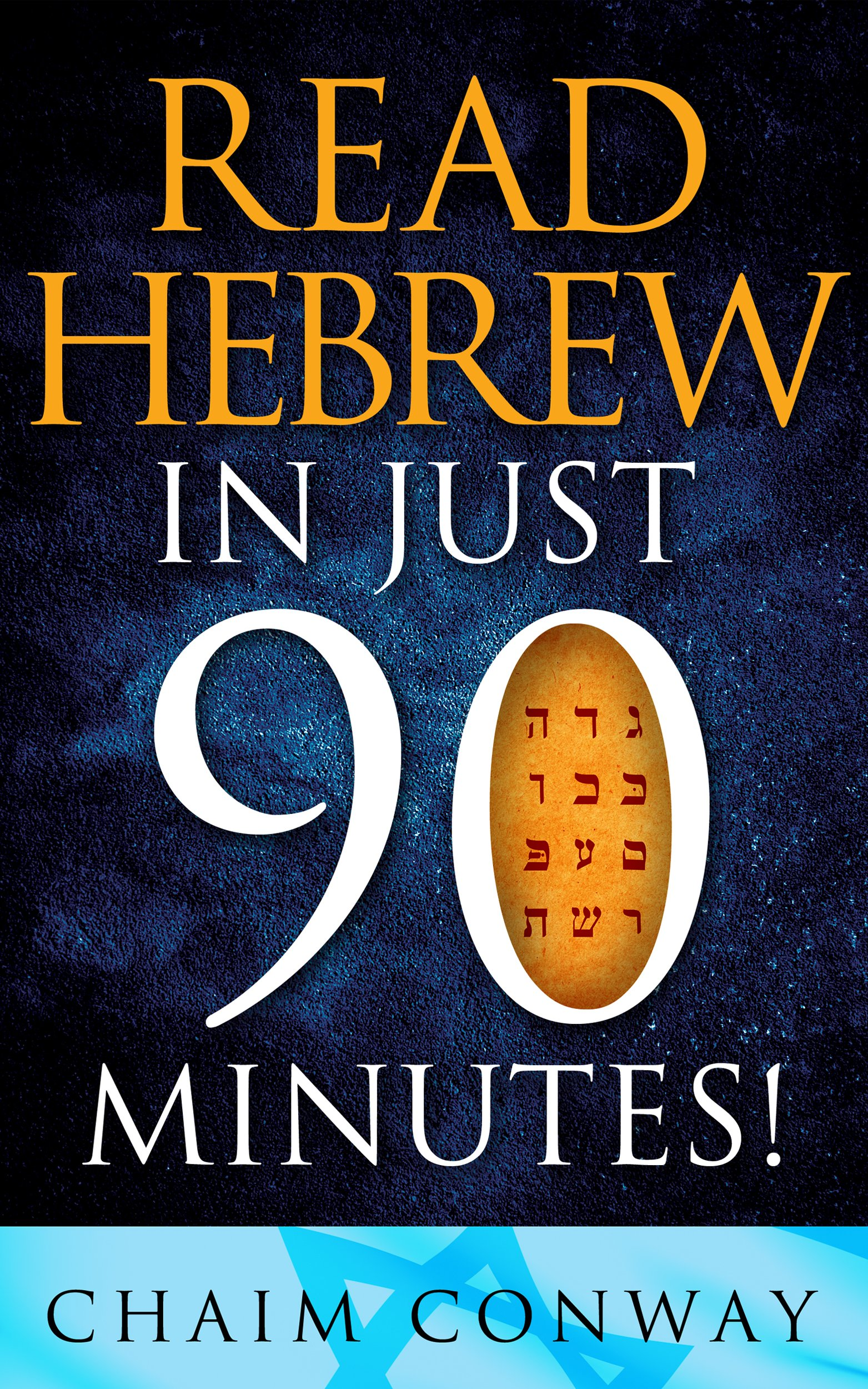 Read Hebrew In Just 90 Minutes   English Edition