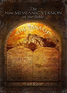 The New Messianic Version of the Bible - The Tana'ach (Old Testament)