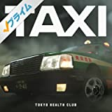 TAXI (feat.嶋野百恵) [Remix]