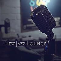 New Jazz Lounge – Best Smooth Jazz 2017, Saxophone & Piano in the Background, Sexy Jazz
