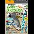 レジャーフィッシング 2016年 6月号 [雑誌]