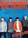 BLUE ENCOUNTぴあ (ぴあMOOK)