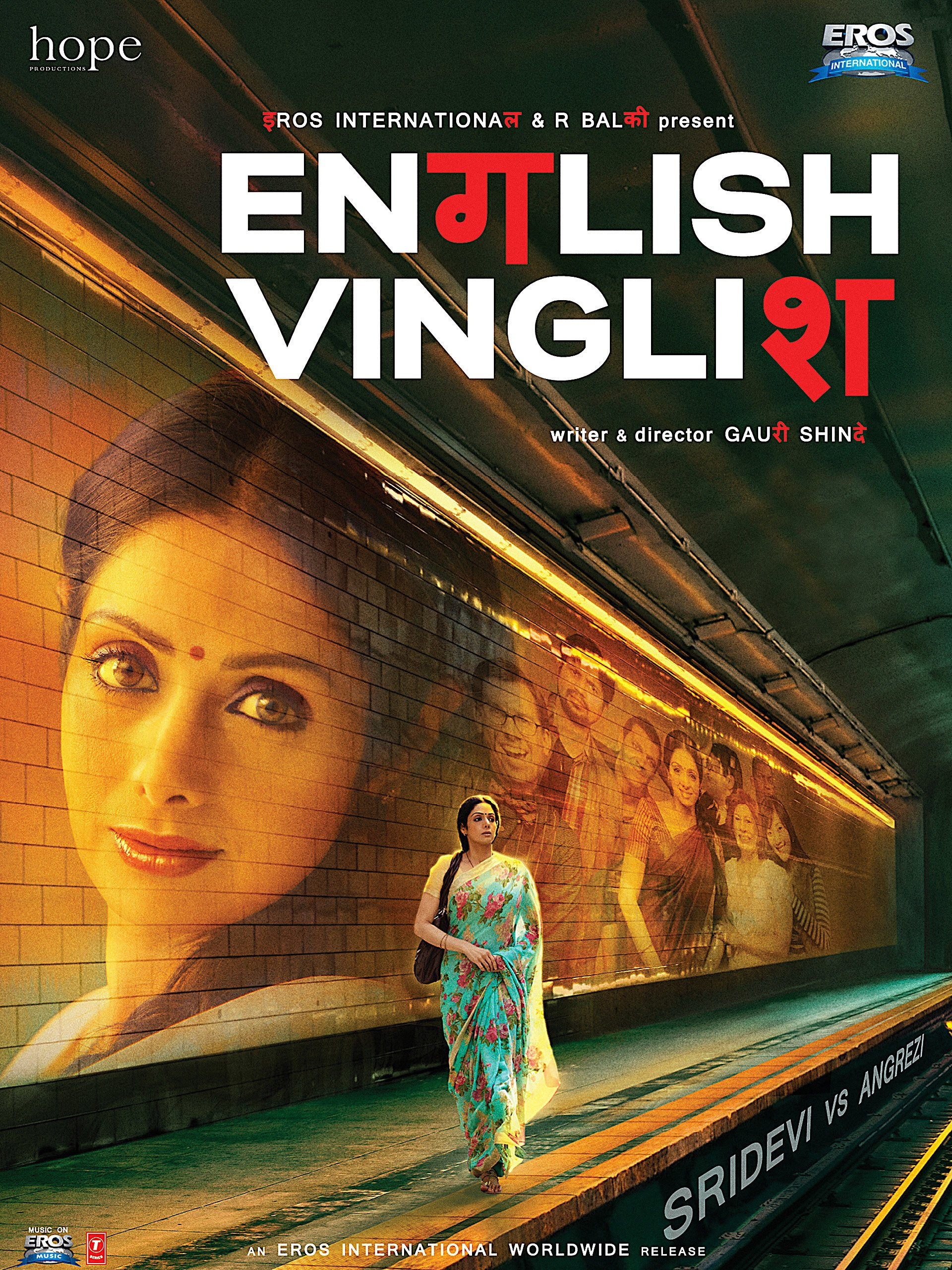 Watch English Vinglish English Subtitles Prime Video