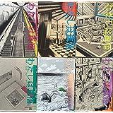 わたしは真悟   (ビッグコミックススペシャル 楳図パーフェクション! 11)  全6巻セット
