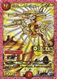 デュエルマスターズ ジョリー・ザ・ジョニー(レジェンドレア・秘1)/革命ファイナル 最終章 ドギラゴールデンvsドルマゲドンX(DMR23)/ シングルカード