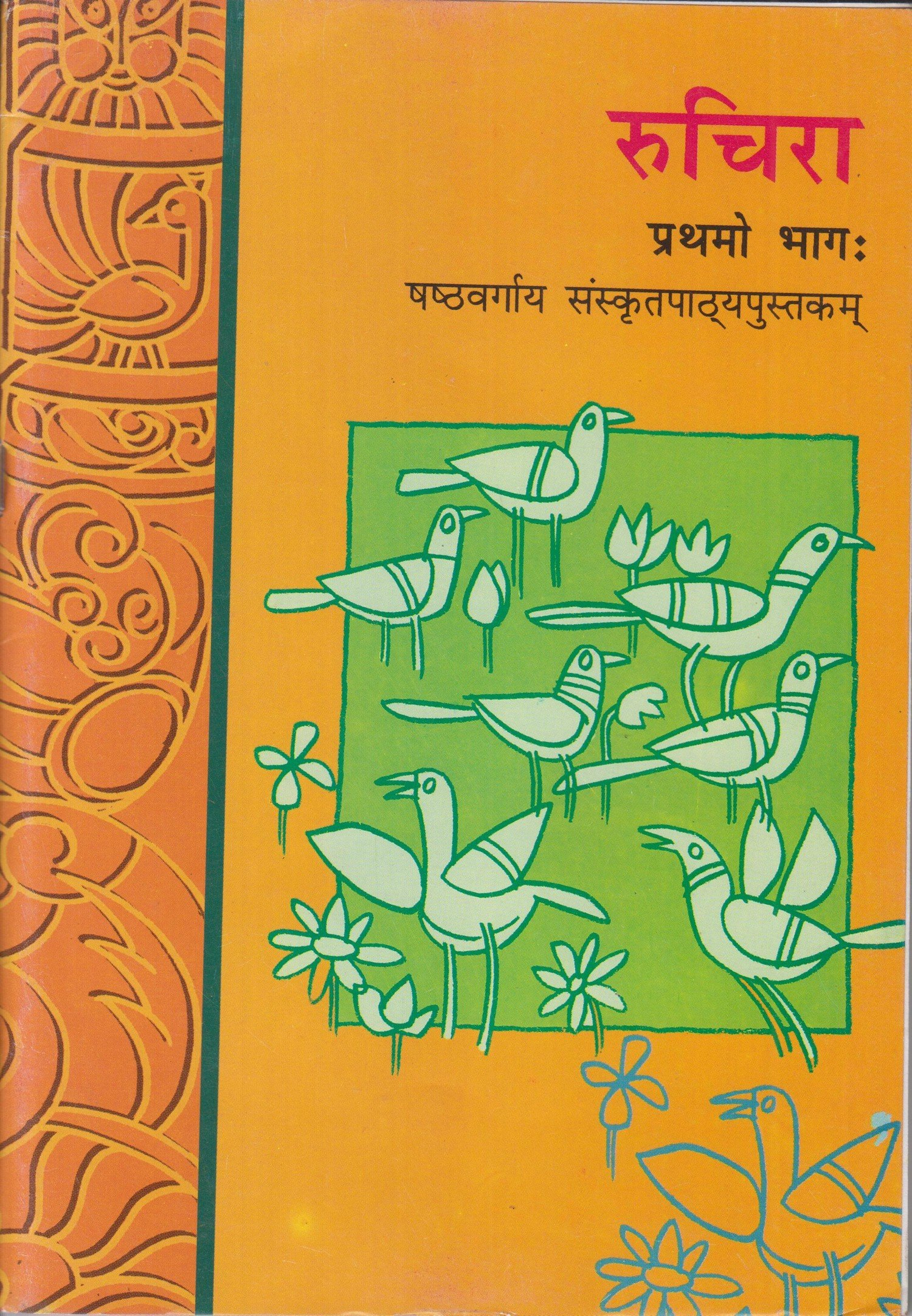 Read Online Ruchira Bhag - 1 Sanskrit Textbook for Class - 6 - 649 PDF