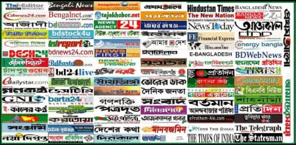 Amazon com: Bangladesh News Papers-সংবাদ: Appstore for