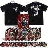 【Amazon.co.jp 限定】日本統一 DVD BOXI (豪華特典&限定イベント応募はがき付)