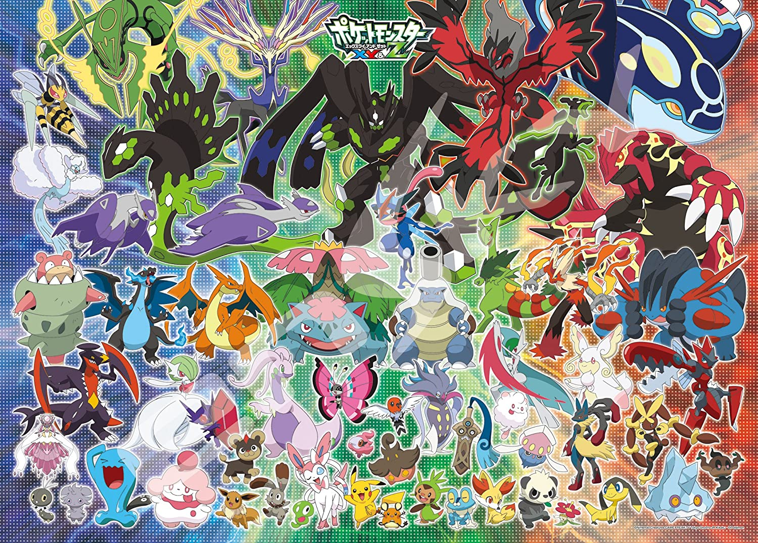300-piece jigsaw puzzle Pokemon XY & Z A New Pokemon Battle of dawn large piece (38x53cm)