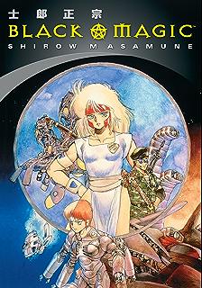Amazon com: Dominion: Conflict One eBook: Shirow Masamune