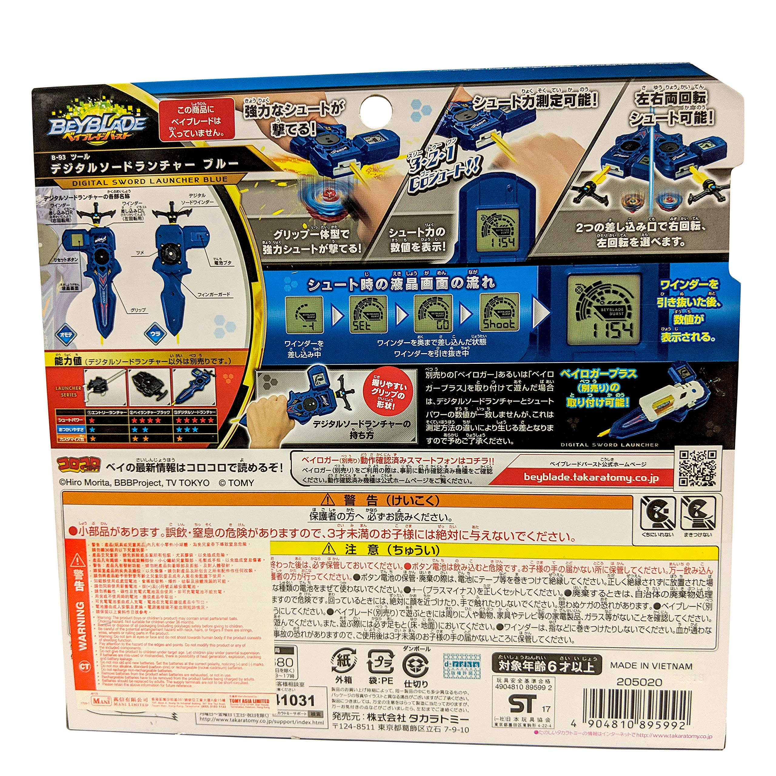Takara Tomy B-93 Beyblade Burst Digital Sword Launcher Blue by Takaratomy (Image #4)