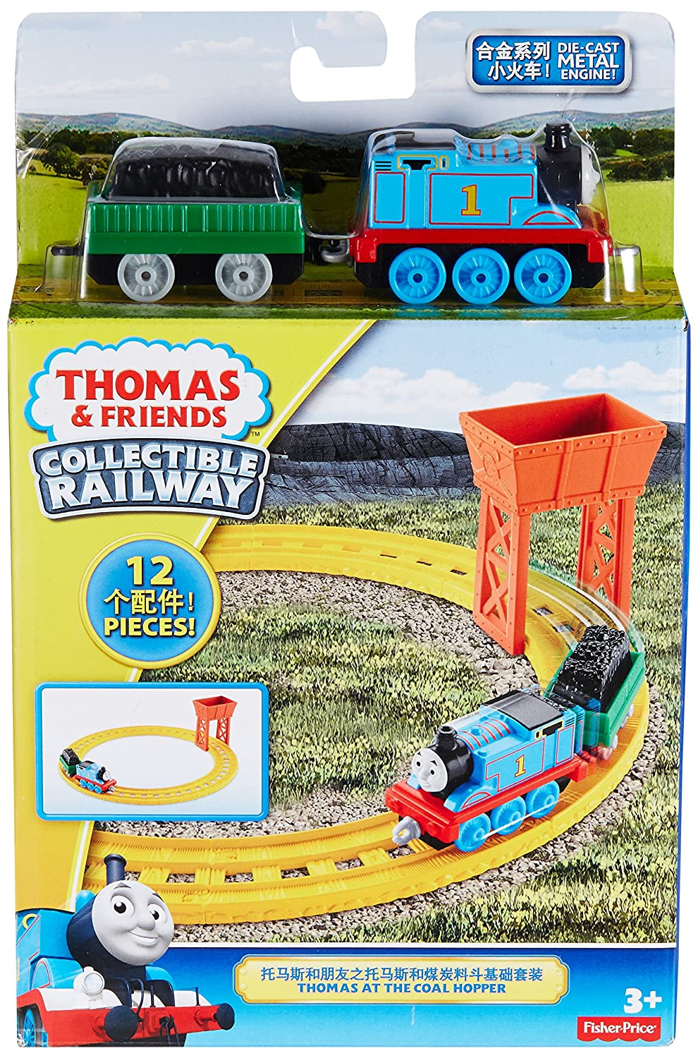 Buy Thomas and Friends Fisher-Price Collectible Railway Starter Set ...