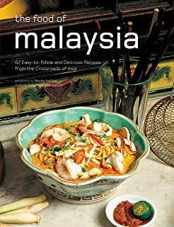 Amazon singapore hawker classics unveiled decoding 25 the food of malaysia 62 easy to follow and delicious recipes from the forumfinder Images
