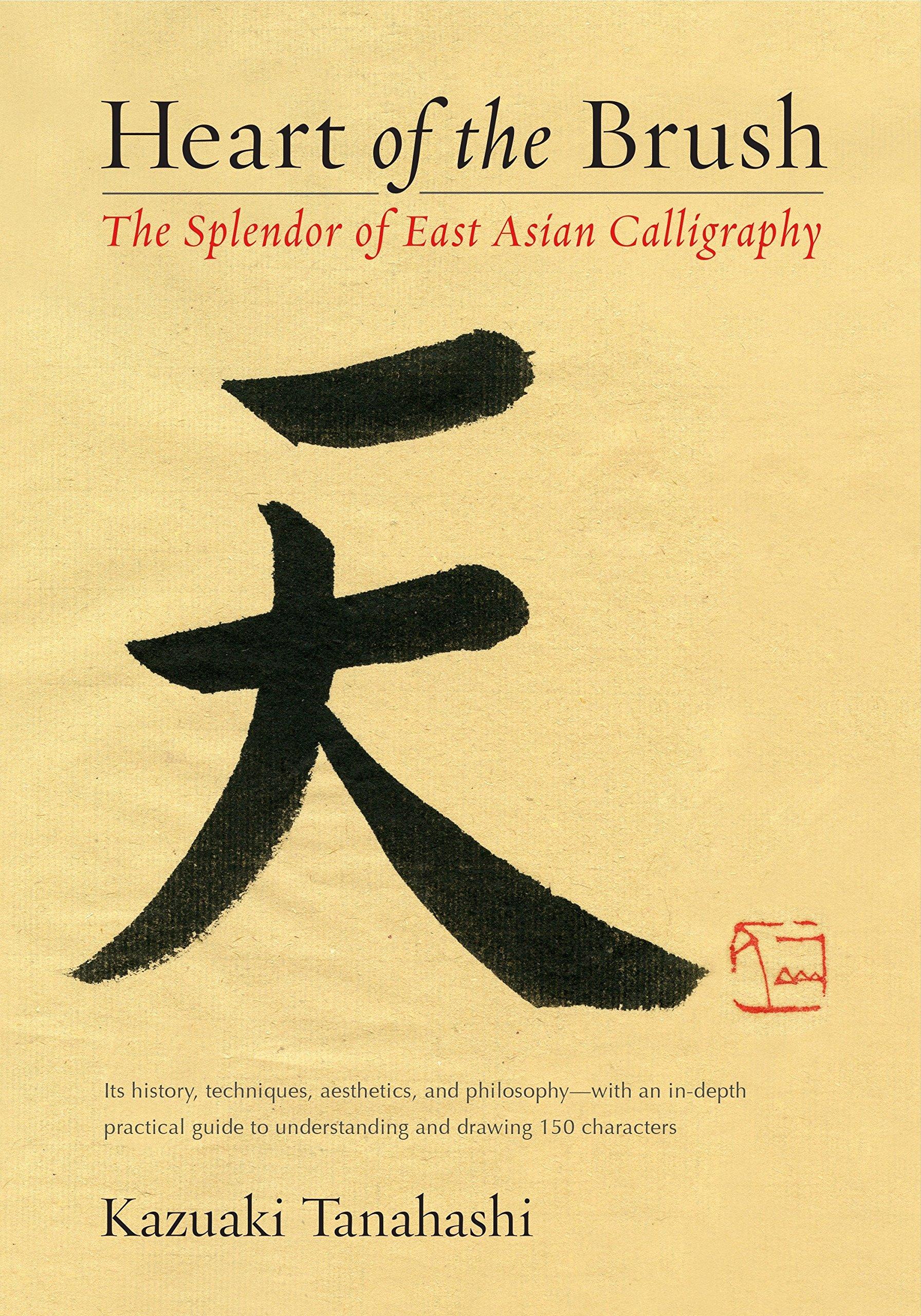 Heart of the Brush: The Splendor of East Asian Calligraphy by SHAMBHALA
