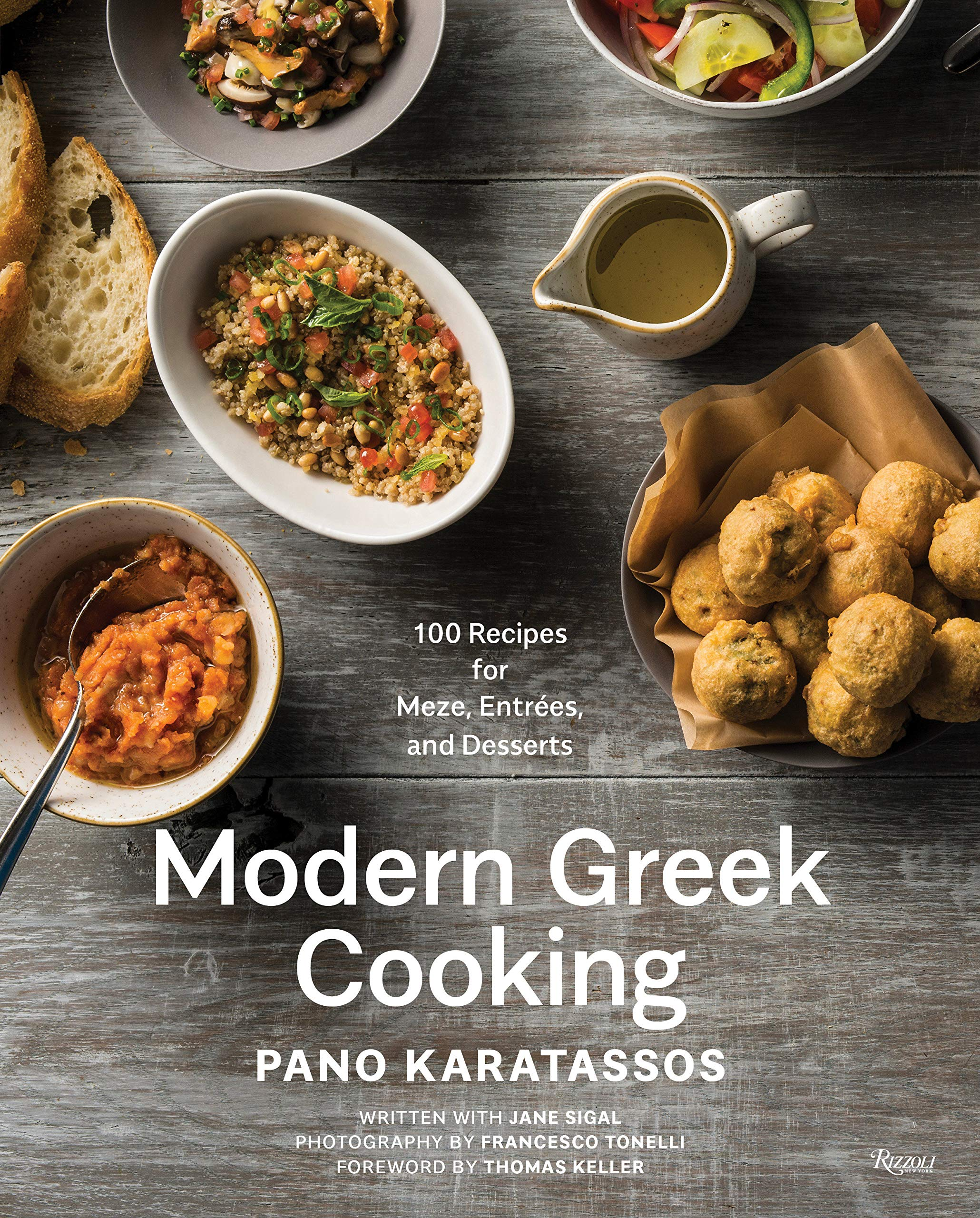 Modern Greek Cooking 100 Recipes For Meze Entrees And