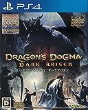 PS4 ドラゴンズドグマ:ダークアリズン (「数量限定特典」『ドラゴンズドグマ オンライン』で使えるDDDA一式装備2種が手に入るイベントコード 同梱)