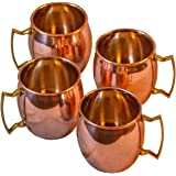 Moscow Mule 100 % Solid Pure Copper Mugs/Cups - Set of 4 (16-ounce/Set of 4, Smooth)
