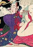 Shunga: Japanese Erotic Art (Japanese Edition)