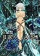 EX-ARM エクスアーム  1 (ヤングジャンプコミックス)