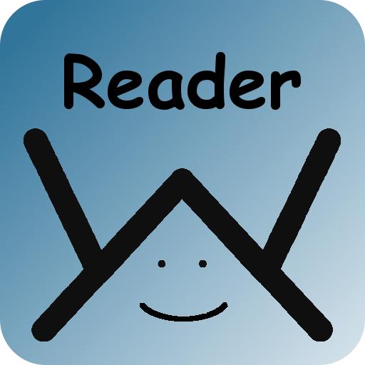 Help Me Reader - Reader Literacy