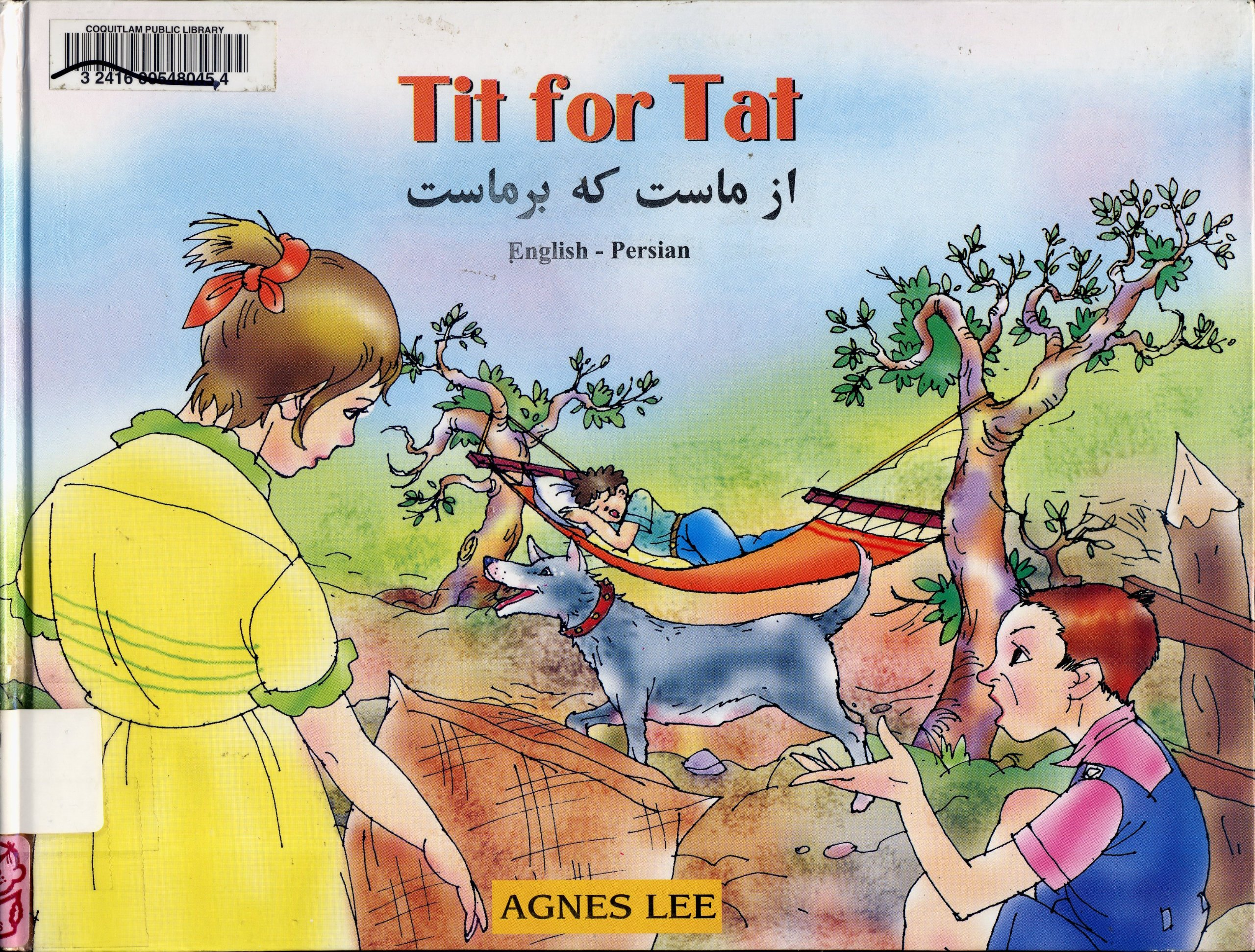 Lee Tit