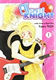 Aishite Knight T01: Lucile, Amour & Rock'n'Roll