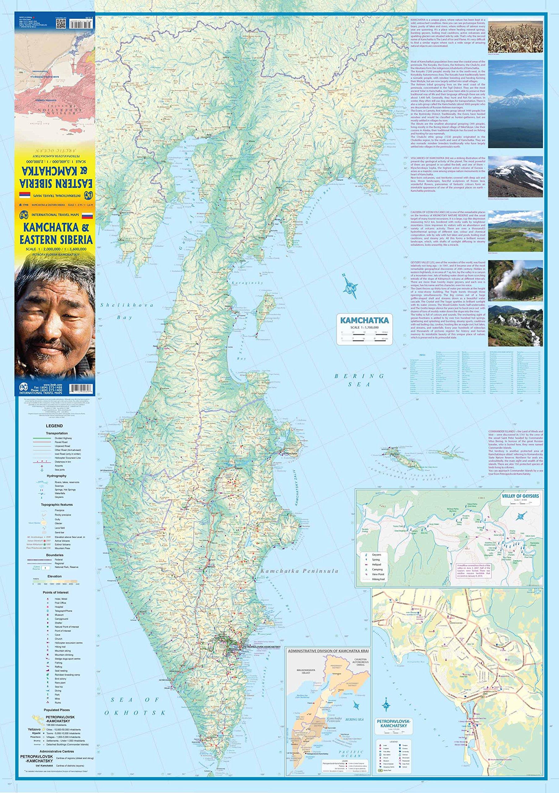 Kamchatka (Russia) 1:1, 700, 000 Map & Petropavlovsk: ITMB ... on volga river map, novaya zemlya map, kolyma river map, kola peninsula, volgograd map, white sea map, north equatorial map, sea of okhotsk map, sea of okhotsk, russia map, lake baikal, mainland asia map, saint petersburg, bougainville trench map, don river, bering strait, chukchi peninsula map, west siberian plain, kuril islands, caucasus map, the antarctic circle map, iceland map, russian far east, bering sea map, aral sea map, ob river map, kunashir island map, lake baikal map, klyuchevskaya sopka, malay peninsula map, aleutian islands,