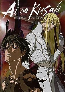 Ai no kusabi the space between volume 1 stranger yaoi novel ai no kusabi the space between fandeluxe Gallery