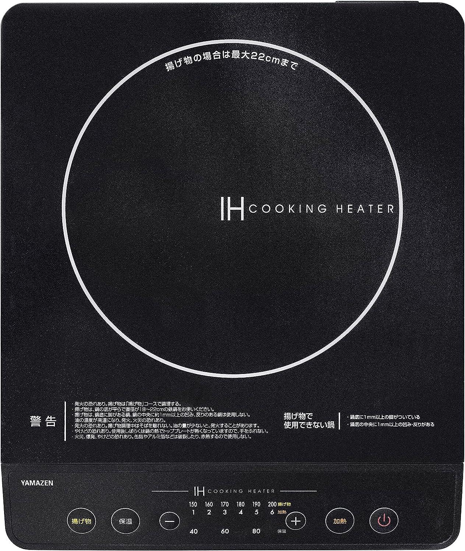 山善 IHクッキングヒーター YEN-S140