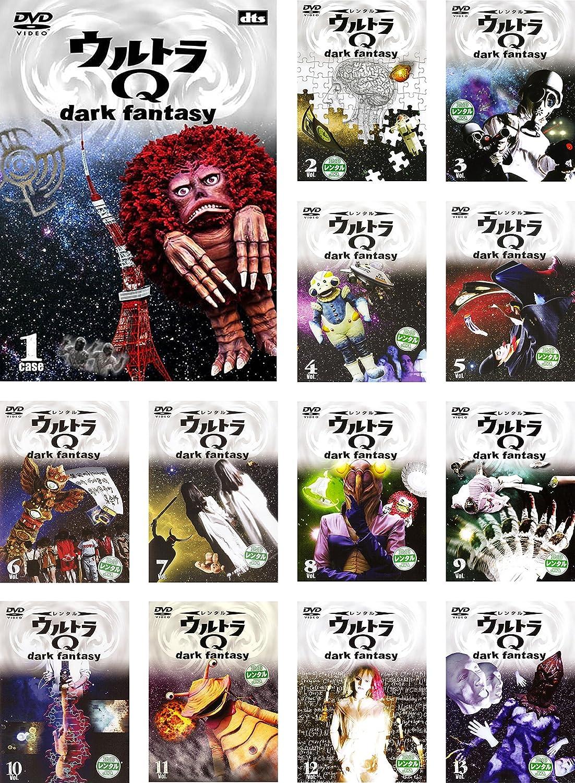 ウルトラQ dark fantasy [レンタル落ち] 全13巻セット [マーケットプレイスDVDセット商品] B074L7D66S