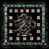 Chunky Shrapnel [2 LP] [Gold with Black Splatter]