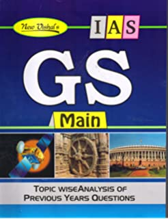 IAS Mains General Studies Topic wise Unsolved Question Papers 9788183990257 available at Amazon for Rs.160