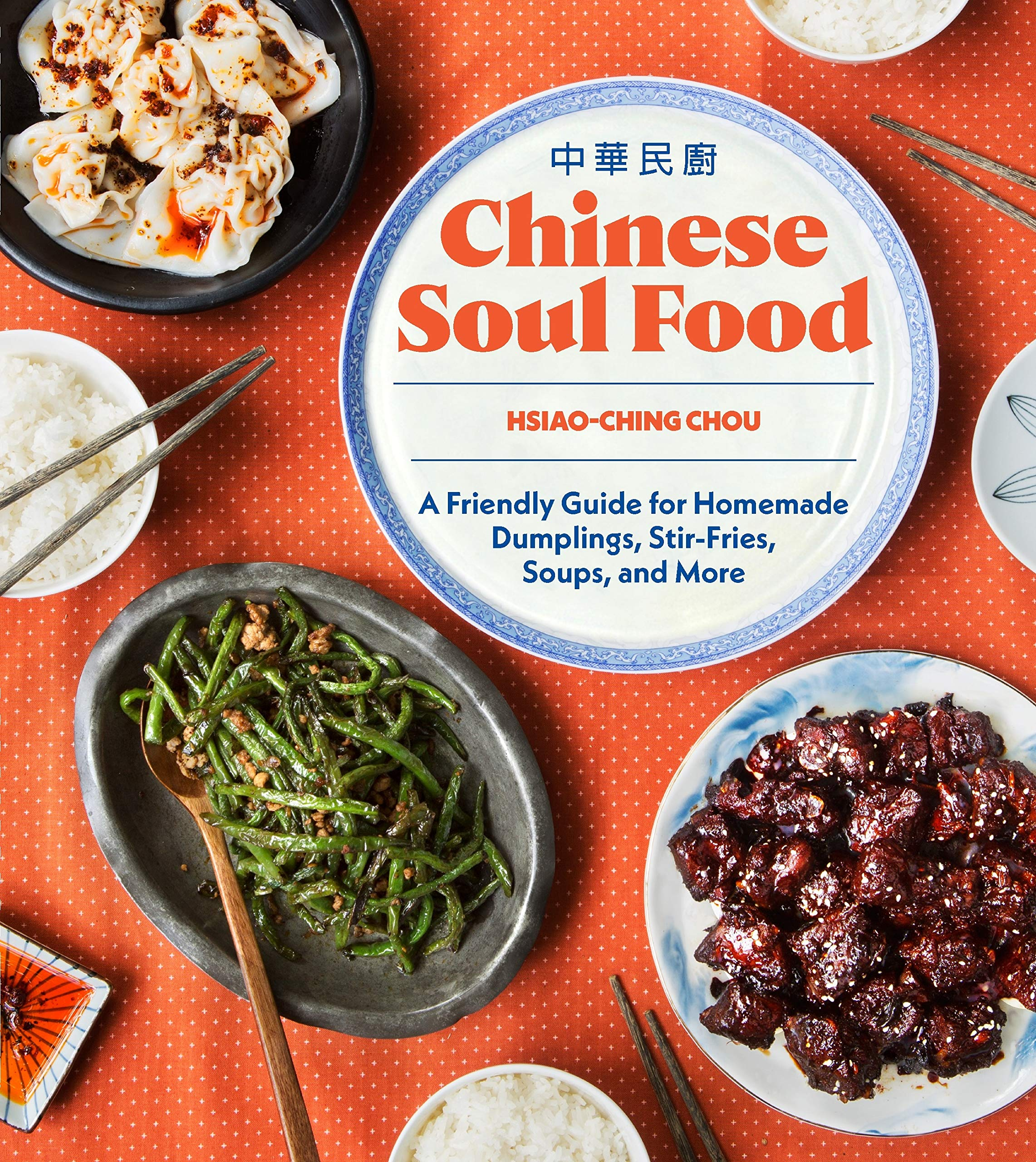 Chinese soul food a friendly guide for homemade dumplings stir chinese soul food a friendly guide for homemade dumplings stir fries soups and more hsiao ching chou 9781632171238 amazon books forumfinder Choice Image