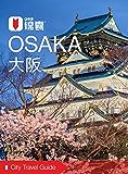 穷游锦囊:大阪
