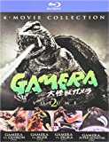 Gamera: Ultimate Collection V2 (4 Movie Pack) [Blu-ray]: Gamera vs. Guiron - Gamera vs. Jiger - Gamera vs. Zigra - Gamera: Super Monster