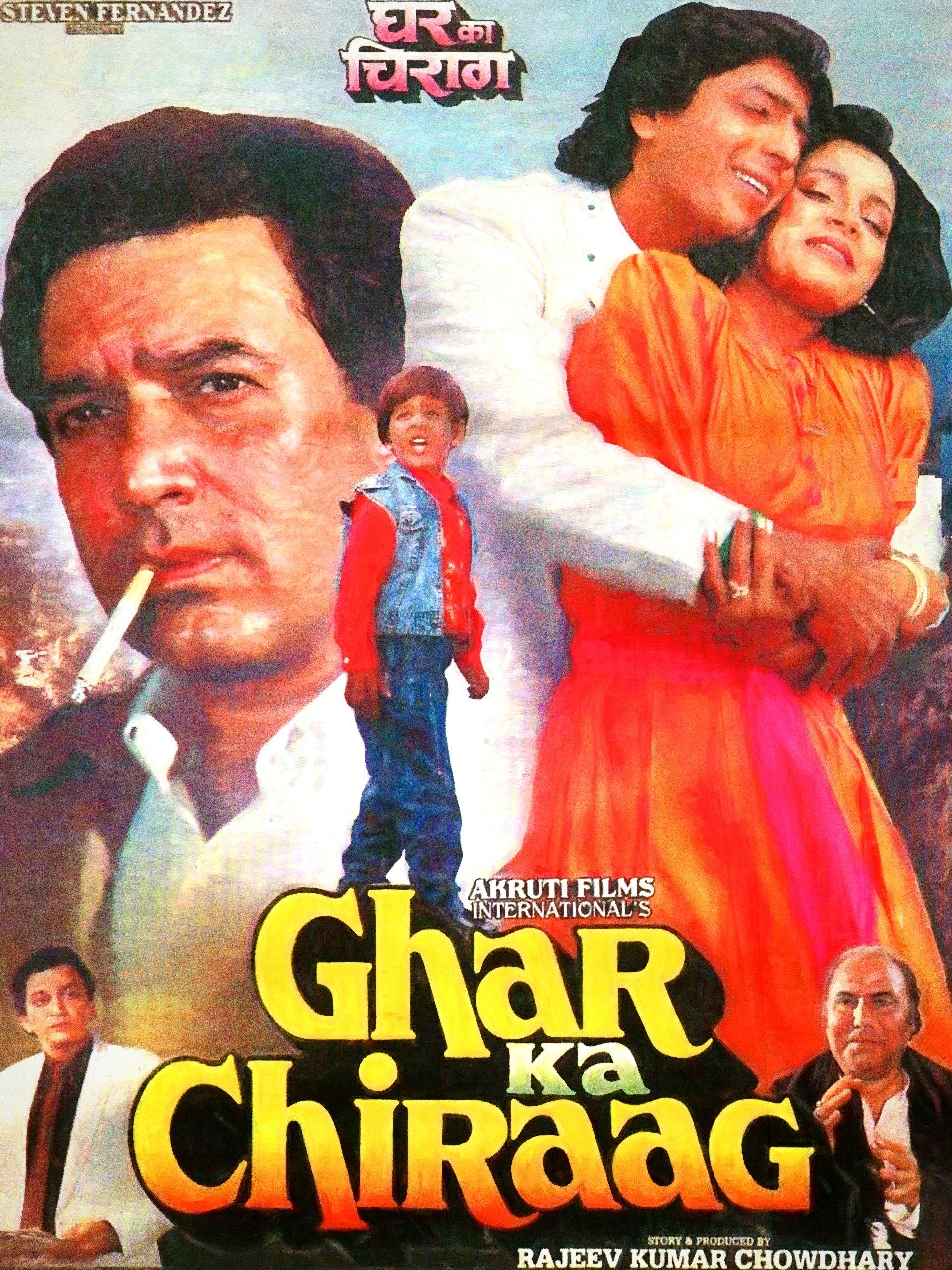 Amazon com: Ghar Ka Chiraag: Chunky Pandey, Om Shivpuri
