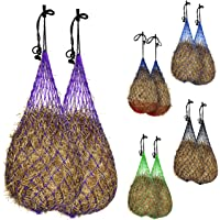 """Majestic Ally 2 pcs Slow Feed 56"""" Hay Net for Horses, Strong Soft Mess 3x3"""" Holes, Nylon Rope Hanging, Adjustable Travel…"""