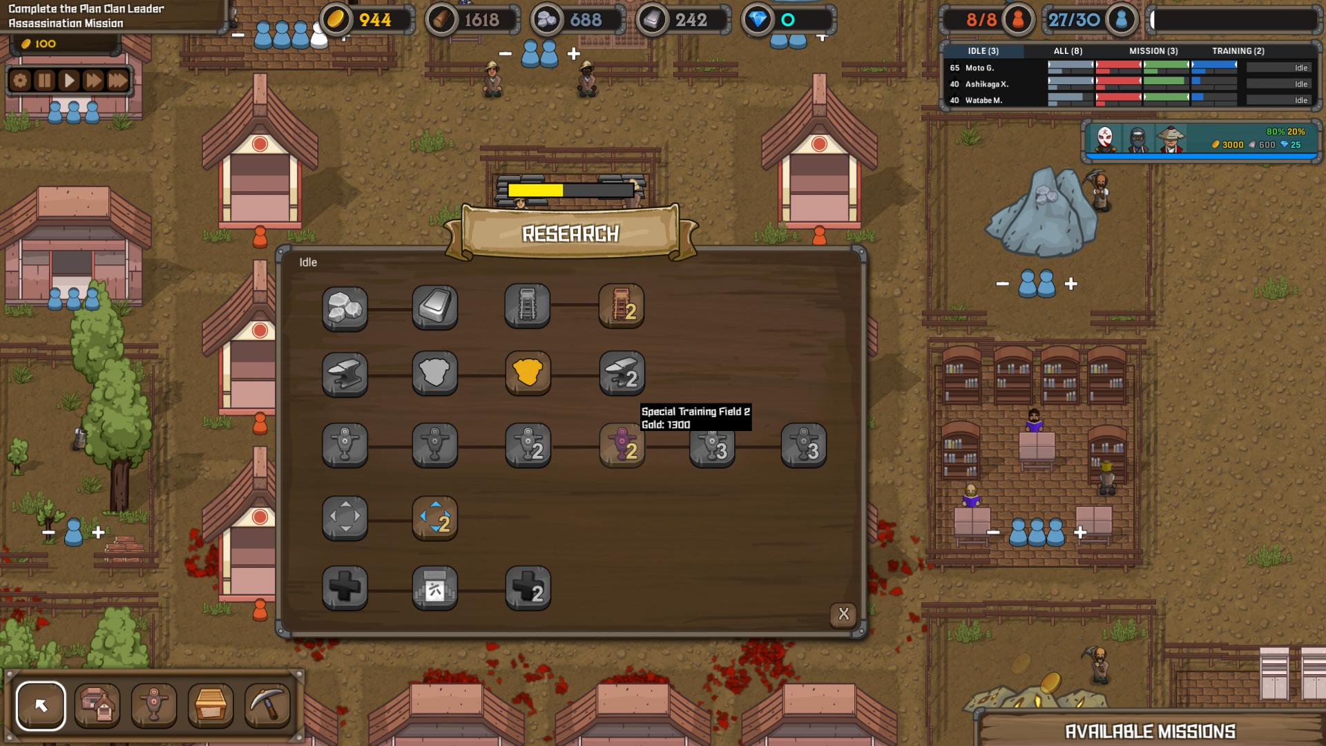 Amazon.com: Ninja Tycoon [Online Game Code]: Video Games