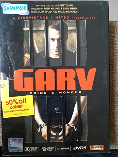 garv pride and honour (2004) online