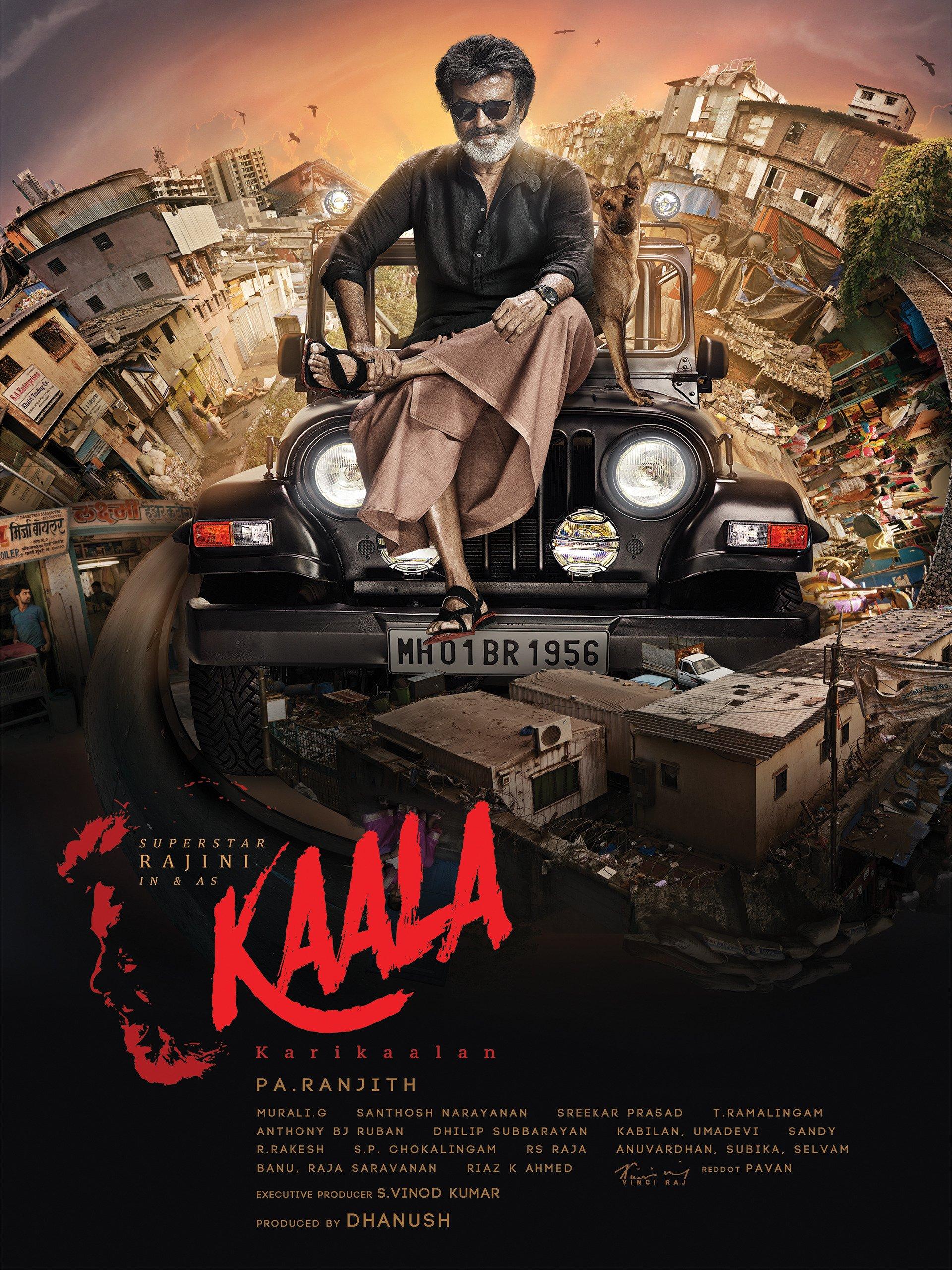 KAALA (Malayalam) on Amazon Prime Video UK
