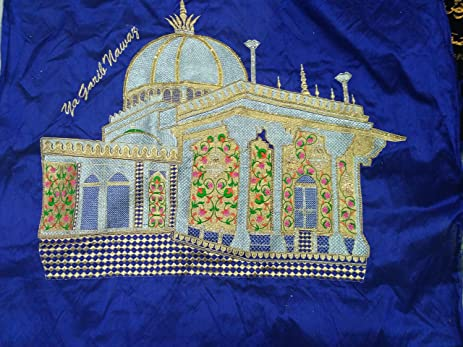 Amazon ajmer sharif khwaja garib nawaz fine embroidered arabic ajmer sharif khwaja garib nawaz fine embroidered arabic handmade nakkashi chadar with free golden coated diamand altavistaventures Gallery
