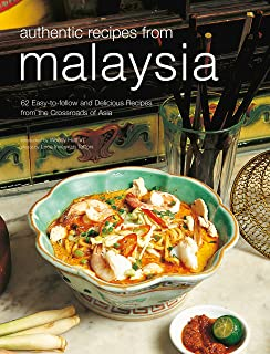 Malaysian food a collection of my favourite dishes and the authentic recipes from malaysia forumfinder Choice Image