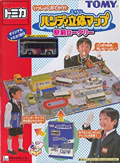 Takaratomy Tomica World Handy 3D Map Train station rotary (+ bus) JAPAN [Toy] (japan import) Takara Tomy