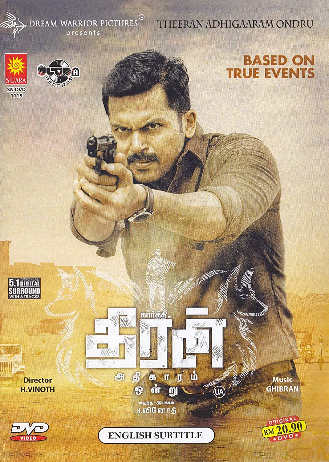 Theeran Adhigaaram Ondru 2017 Dual Audio Hindi 400MB UNCUT HDRip 480p ESubs