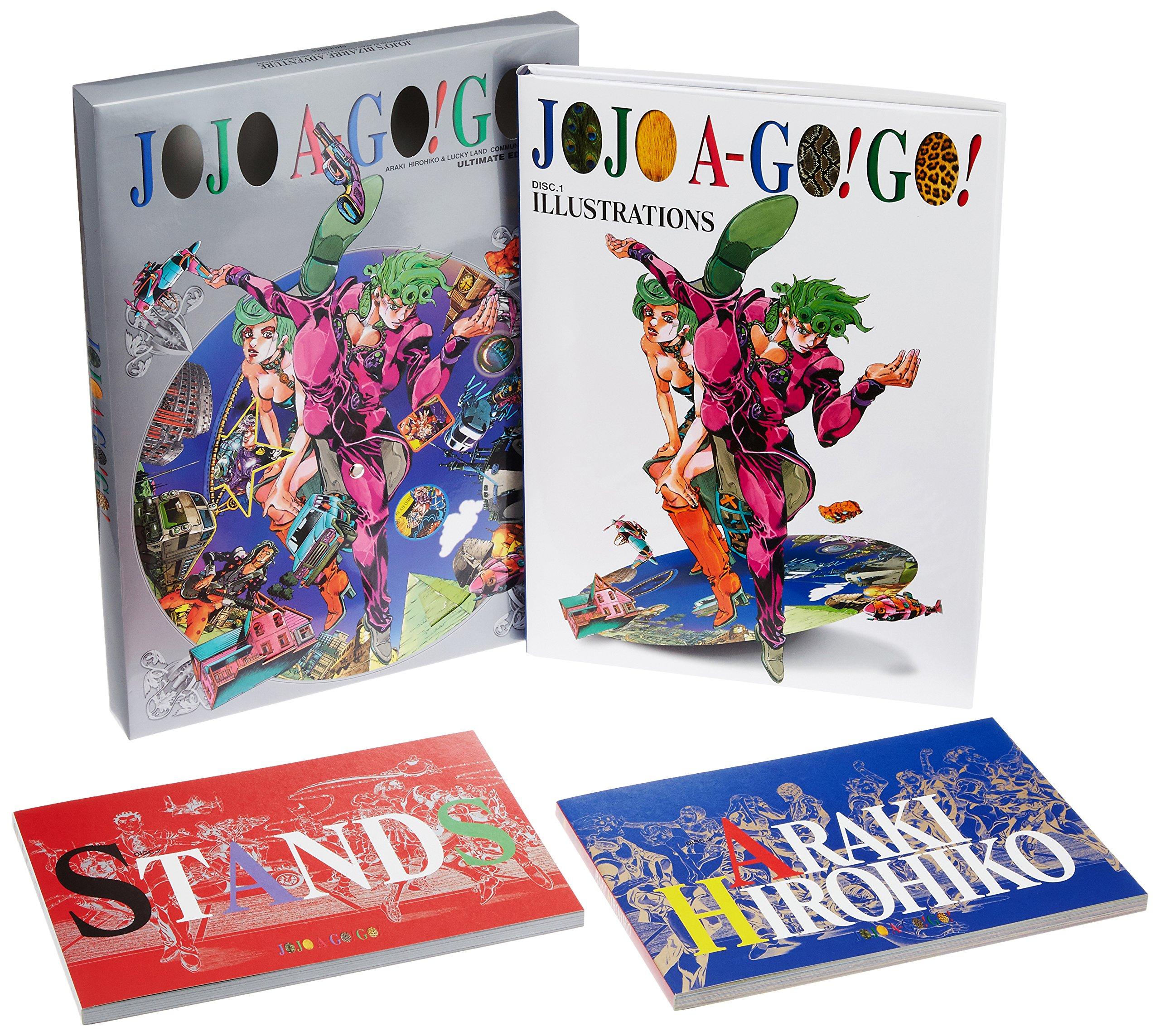 JOJO A,GO!GO! (愛蔵版コミックス)