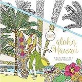 KAISERCRAFT(カイザークラフト) カイザーカラー(塗り絵) Aloha Hawaii CL536
