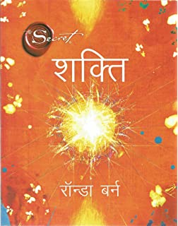Secret Book Hindi