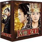 善徳女王 <ノーカット完全版> ブルーレイ・コンプリート・プレミアムBOX [Blu-ray]
