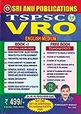 TSPSC VRO - General Knowledge [ ENGLISH MEDIUM ]
